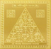 Picture of ARKAM Bhoomi Yantra - Gold Plated Copper (For protection against evil spirits) - (4 x 4 inches, Gold)