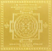 Picture of ARKAM Kaamdeva Yantra - Gold Plated Copper (For romantic attraction) - (4 x 4 inches, Gold)