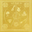 Picture of ARKAM Karya Siddhi Yantra - Gold Plated Copper (For complete success) - (4 x 4 inches, Gold)