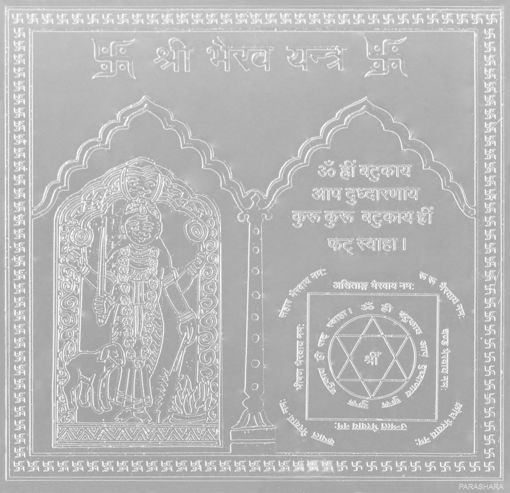 Picture of ARKAM Bhairav Yantra - Silver Plated Copper (For overcoming enemies) - (4 x 4 inches, Silver)