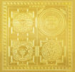 Picture of ARKAM Sarva Raksha Maha Yantra (for All Round Protection) - Gold Plated Copper - (4 x 4 inches, Gold)