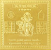 Picture of ARKAM Shukra Yantra - Gold Plated Copper (For appeasement of planet Venus) - (4 x 4 inches, Golden)