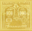 Picture of ARKAM Vaastu Dosha Nashak Vyapaar Vriddhi Indrani Yantra - Gold Plated Copper (For good fortune, prosperity and flow of money in business) - (4 x 4 inches, Gold)