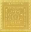 Picture of ARKAM Vasheekaran Yantra - Gold Plated Copper (For controlling someone else) - (4 x 4 inches, Golden)