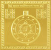 Picture of ARKAM Vasheekaran (Purusha) Yantra - Gold Plated Copper (For controlling desired male) - (4 x 4 inches, Gold)