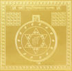 Picture of ARKAM Vasheekaran (Stree) Yantra - Gold Plated Copper (For controlling desired female) - (4 x 4 inches, Golden)