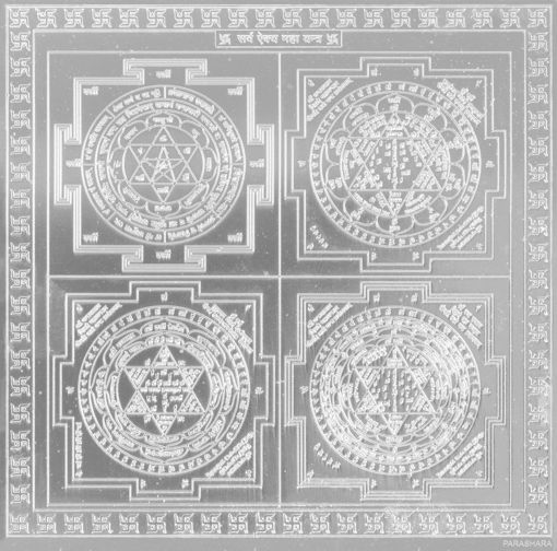 Picture of ARKAM Sarva Aikya Maha Yantra (for Romantic Relationships) - Silver Plated Copper - (4 x 4 inches, Silver)