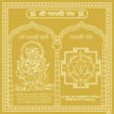 Picture of ARKAM Gayatri Yantra - Gold Plated Copper (for Positivity and Growth) - (4 x 4 inches, Gold)