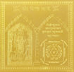 Picture of ARKAM Bhairav Yantra - Gold Plated Copper (For overcoming enemies) - (6 x 6 inches, Gold)