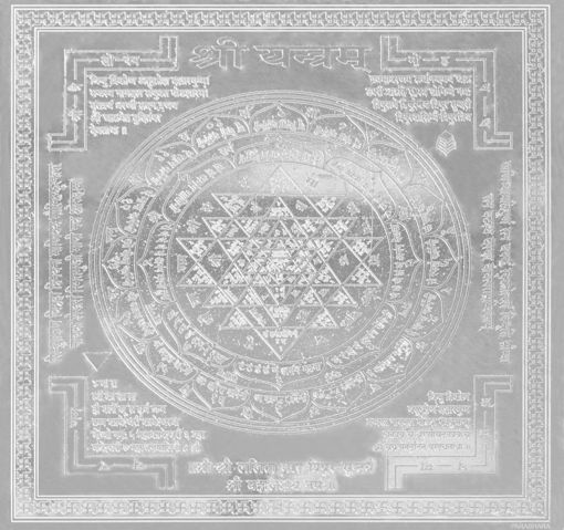 Picture of ARKAM Shri Yantra - Silver Plated Copper   (For success) - (4 x 4 inches, Silver)