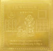 Picture of ARKAM Chandra Yantra - Gold Plated Copper (For appeasement of planet Moon) - (6 x 6 inches, Gold)