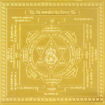 Picture of ARKAM Ganpati Yantra - Gold Plated Copper (for Removing Obstacles) - (6 x 6 inches, Gold)