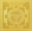Picture of ARKAM Mahakali Yantra - Gold Plated Copper (For power and domination) - (6 x 6 inches, Golden)
