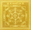 Picture of ARKAM Saraswati Yantra - Gold Plated Copper (For educational prowess) - (6 x 6 inches, Gold)