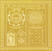 Picture of ARKAM Sarva Raksha Badha Nivaran Yantra - Gold Plated Copper (For protection and removal of obstacles) - (6 x 6 inches, Gold)