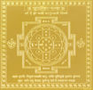 Picture of ARKAM Susheela Yantra - Gold Plated Copper (For relief from domestic problems) - (6 x 6 inches, Gold)