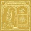Picture of ARKAM Vaastu Dik Dosh Nashak Yantra - Gold Plated Copper (Eliminates vaastu dosha and brings prosperity) - (6 x 6 inches, Golden)