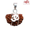 Picture of ARKAM Premium 1 Mukhi Rudraksha Kaju Dana / Original One Mukhi Rudraksha Kaju Dana / Natural 1 faced Half-moon Rudraksha (Brown) with Silver Chain (92.5% Sterling Silver) and Silver Pendant with detailed Puja and wearing instructions
