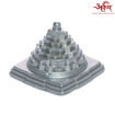 Picture of Arkam Parad Meru Shri Yantra / Parad Meru Shree Yantra / Mercury Meru Shri Yantra For attainment of health, wealth and overall prosperity. (285 grams)