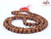 Picture of Arkam Sandalwood Mala/ 100% Natural Chandan Mala/ Original White Sandalwood mala (Size: 8mm, Beads: 108+1) with Gaumukhi