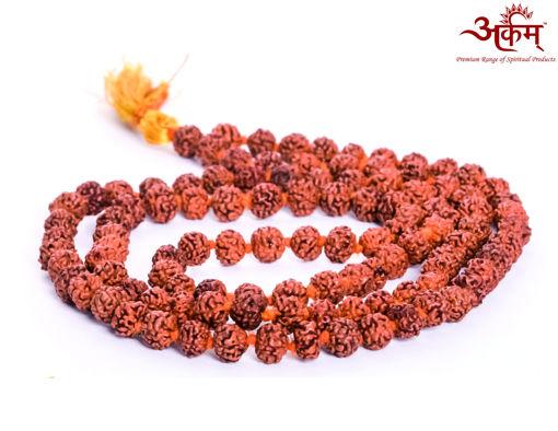 Picture of Arkam Rudraksha Mala/ 100% Natural Rudraksha Mala/ Original Rudraksha mala knotted (Size: 5mm, Beads: 108+1) with Gaumukhi