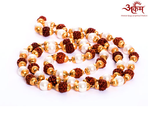 Picture of Arkam Yellow Metal Capped Rudraksha and Pearl Mala/ 100% Natural Rudraksha and Pearl Mala with Yellow Metal Capping/ Original Rudraksha and Pearl mala set in Yellow Metal (Size: 8mm, Beads: 54+1, Length: 30 inches)