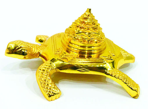 Picture of ARKAM Koorma Prishtha Meru Shri Yantra - Brass - for rectifying Vaastu Dosh & for Health, Wealth & Abundance (Kachchap Prishtha Shri Yantra) (12.5 cm)