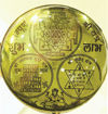 Picture of ARKAM Pyramid Shri Yantra - Brass - for Prosperity, Wealth, Harmony & for rectifying Vaastu Errors (12cm)