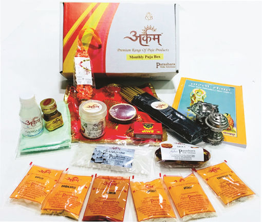 Picture of ARKAM Regular Puja Samagri Kit with Aarti Sangrah (18 Items for 1 Month)