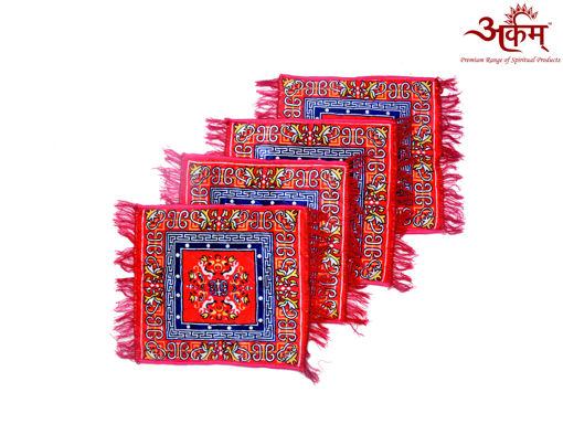"Picture of Arkam Handcrafted Velvet Puja Asana/Prayer Mat/Aasan/Puja Mat/Meditation Mat/Multipurpose Sitting Floor Mats - (Size: 18""x18"") (Pack of 4)"