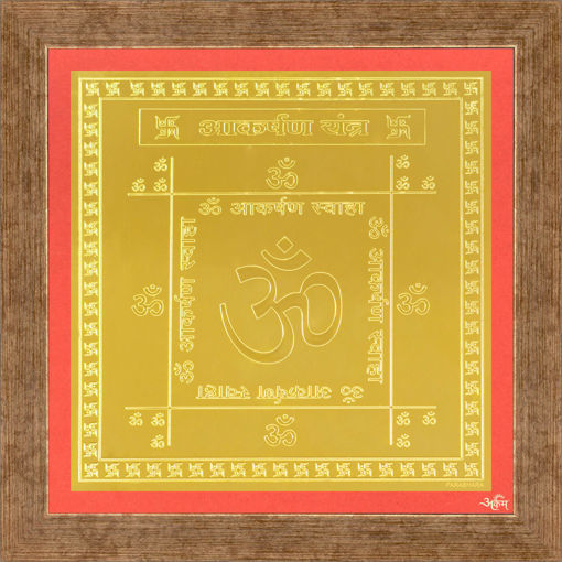 Picture of ARKAM Akarshan Yantra - Gold Plated Copper (For attracting the desired one) - (4 x 4 inches, Golden) with Framing