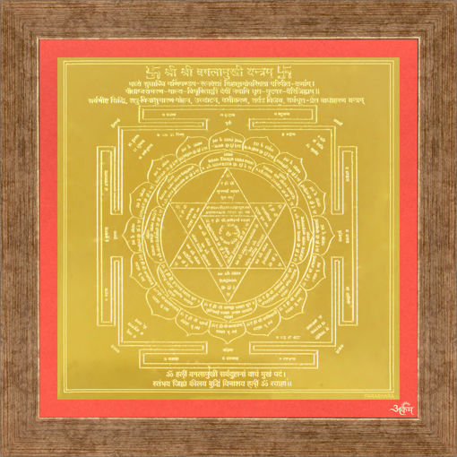 Picture of ARKAM Bagalamukhi Yantra - Gold Plated Copper (For victory over enemies and in court cases) - (4 x 4 inches, Golden) with Framing