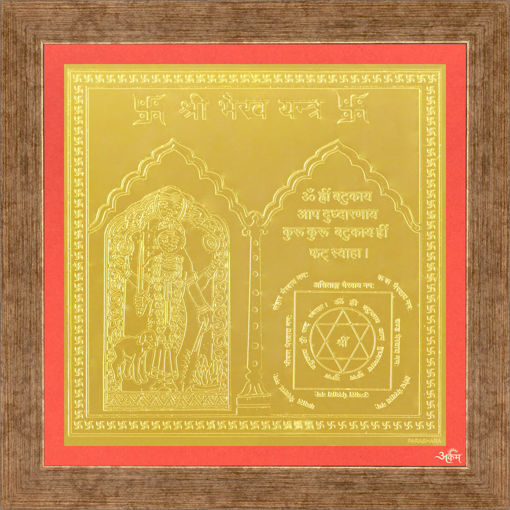 Picture of ARKAM Bhairav Yantra - Gold Plated Copper (For overcoming enemies) - (4 x 4 inches, Golden) with Framing