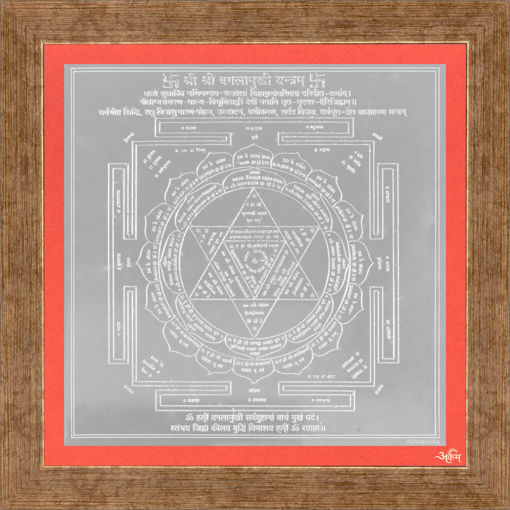 Picture of ARKAM Bagalamukhi Yantra - Silver Plated Copper (For victory over enemies and in court cases) - (4 x 4 inches, Silver) with Framing