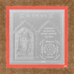 Picture of ARKAM Bhairav Yantra - Silver Plated Copper (For overcoming enemies) - (4 x 4 inches, Silver) with Framing