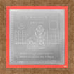 Picture of ARKAM Chandra Yantra - Silver Plated Copper (For appeasement of planet Moon) - (4 x 4 inches, Silver) with Framing