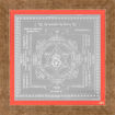 Picture of ARKAM Ganpati Yantra - Silver Plated Copper (for Removing Obstacles) - (4 x 4 inches, Silver) with Framing