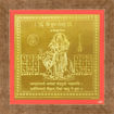 Picture of ARKAM Budha Yantra - Gold Plated Copper (For appeasement of planet Mercury) - (4 x 4 inches, Golden) with Framing