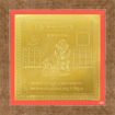 Picture of ARKAM Chandra Yantra - Gold Plated Copper (For appeasement of planet Moon) - (4 x 4 inches, Golden) with Framing