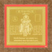 Picture of ARKAM Guru Yantra - Gold Plated Copper (For appeasement of planet Jupiter) - (4 x 4 inches, Golden) with Framing