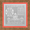 Picture of ARKAM Kanakadhara Yantra - Silver Plated Copper (For gain of wealth and success in speculation) - (4 x 4 inches, Silver) with Framing
