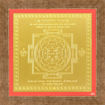 Picture of ARKAM Kaamdeva Yantra - Gold Plated Copper (For romantic attraction) - (4 x 4 inches, Golden) with Framing