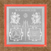 Picture of ARKAM Katyayini Yantra - Silver Plated Copper (For success in love for auspicious and successful marriage) - (4 x 4 inches, Silver) with Framing