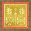 Picture of ARKAM Katyayini Yantra - Gold Plated Copper (For success in love for auspicious and successful marriage) - (4 x 4 inches, Golden) with Framing