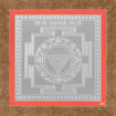 Picture of ARKAM Mahakali Yantra - Silver Plated Copper (For power and domination) - (4 x 4 inches, Silver) with Framing