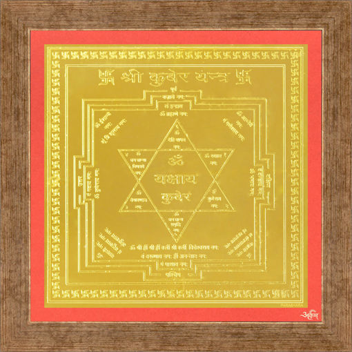 Picture of ARKAM Kubera Yantra - Gold Plated Copper (For prosperity in business and work) - (4 x 4 inches, Golden) with Framing