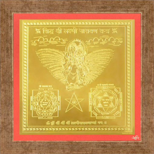 Picture of ARKAM Laxmi Narayan Yantra - Gold Plated Copper (For prosperity, harmony and good health) - (4 x 4 inches, Golden) with Framing