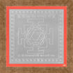 Picture of ARKAM Mahaneela Saraswati Yantra - Silver Plated Copper (For ability in music and intellect) - (4 x 4 inches, Silver) with Framing