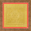 Picture of ARKAM Mahaneela Saraswati Yantra - Gold Plated Copper (For ability in music and intellect) - (4 x 4 inches, Golden) with Framing