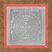 Picture of ARKAM Para Vidya Bhedan Sudarshan Yantra - Silver Plated Copper (For overall protection) - (4 x 4 inches, Silver) with Framing